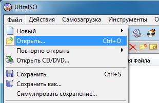 Как сделать загрузочную флешку ubuntu dos windows xp acronis linux