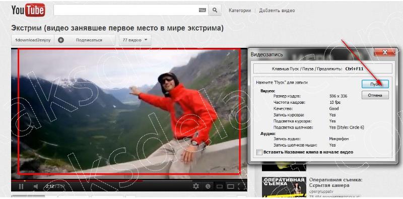 Как сделать скриншот экрана компьютера на ноутбуке андроиде айпаде маке планщете видео