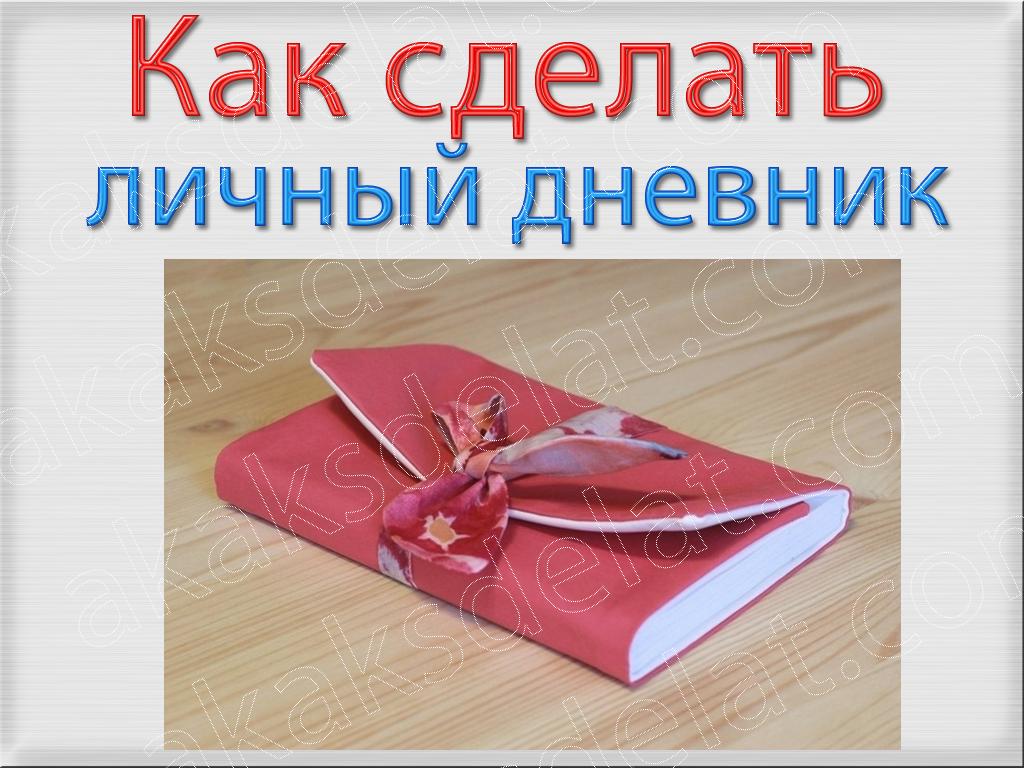 Подарочный новогодний мешочек из льна своими руками 41