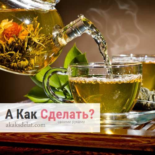 Как сделать чай