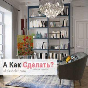 Капитальный ремонт квартиры: девять основных этапов