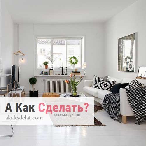 Как сделать интерьер дома в скандинавском стиле