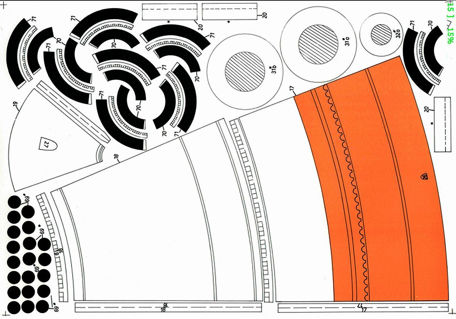 Цилиндр схема распечатать