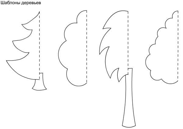 шаблон для аппликации деревья