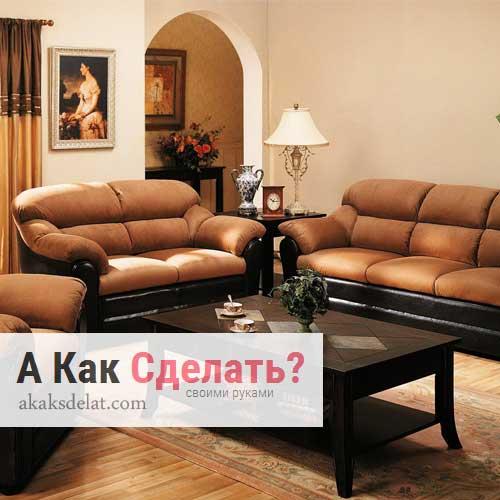 Как выбрать диван для интерьера
