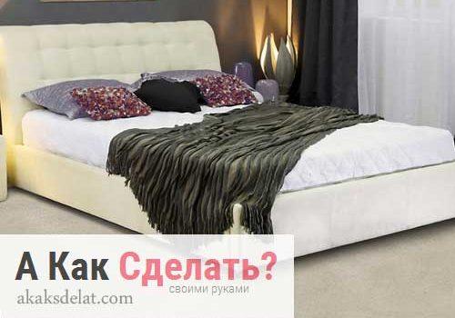 Как выбрать двухспальную кровать