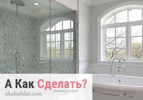 Что лучше - ванна или душ