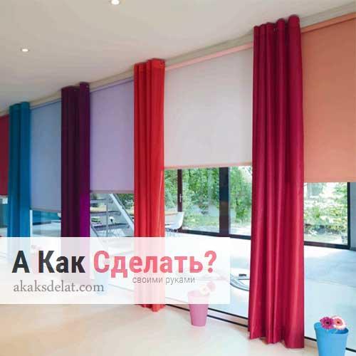 жалюзи или рулонные шторы на пластиковые окна