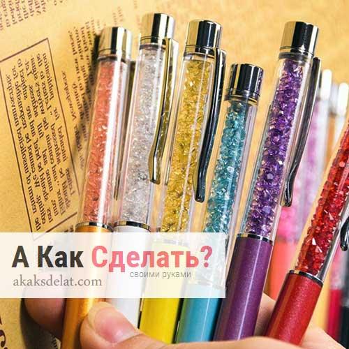 Как сделать пишущую ручку своими руками