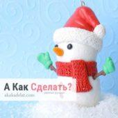 Как сделать снеговичка на елку из полимерной глины