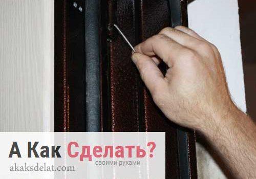обслуживание входной металлической двери
