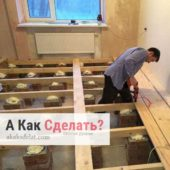 Как перестелить деревянный пол своими руками