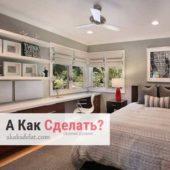 Как сделать дизайн комнаты для подростка