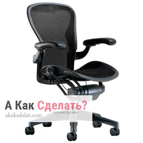 Как выбрать ортопедическое кресло