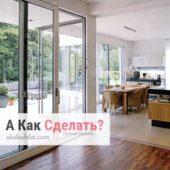 Раздвижные двери — чем хороши?