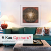 Прямые диваны — стильно и практично