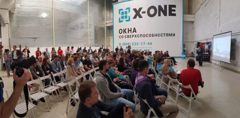x-one конференция