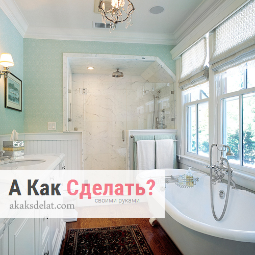 what to choose a bath or shower?