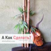 Как декорировать трубы в интерьере