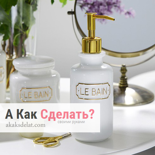 Что необходимо для обустройства ванной комнаты