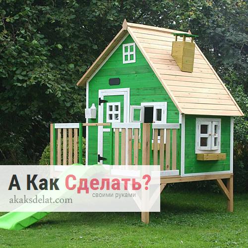 Садовый детский домик из ОСБ