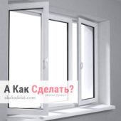 Откосы на окнах ПВХ — гипсокартон, ПВХ или сэндвич-панели