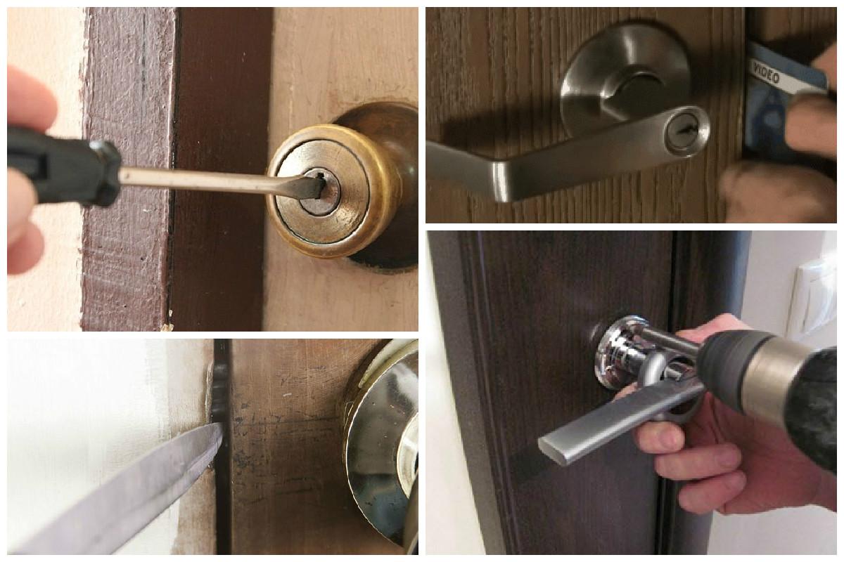 открыть дверь без ключа