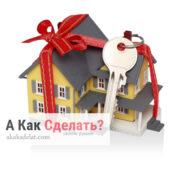 5 причин почему стоит заказать строительство дома под ключ