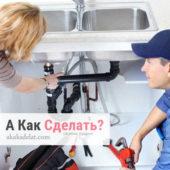 Засорилась канализация в частном доме — Аварийная служба канализации