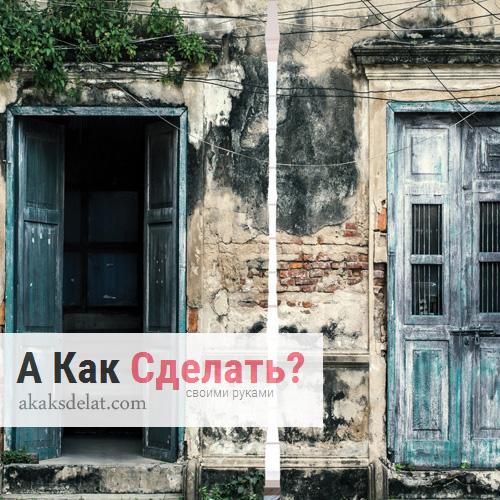 Что можно сделать из старых дверей