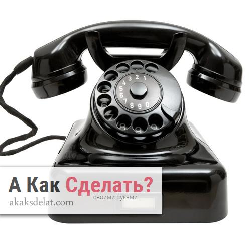 Что можно сделать из старого телефона