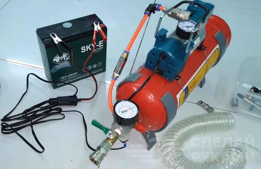 Воздушный компрессор из старого огнетушителя