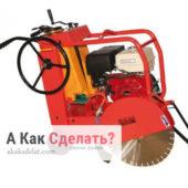 Швонарезчики: специфика выбора высокопроизводительного оборудования