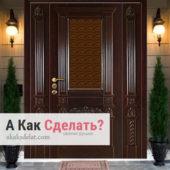Элитные двери — эксклюзивная «изюминка» богатого интерьера