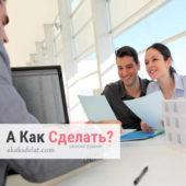 Преимущества покупки,продажи и аренды квартиры через агентство