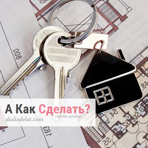 Преимущества покупки, продажи и аренды квартиры через агентство
