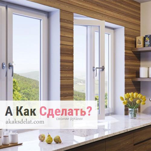 На что обратить внимание при выборе металлопластиковых окон